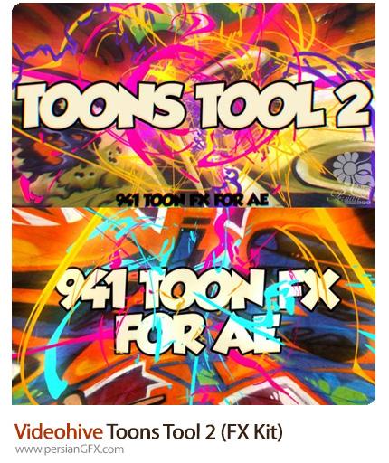 دانلود کیت جلوه های ویژه دو بعدی برای موشن گرافیک از ویدئوهایو - Videohive Toons Tool 2 (FX Kit)
