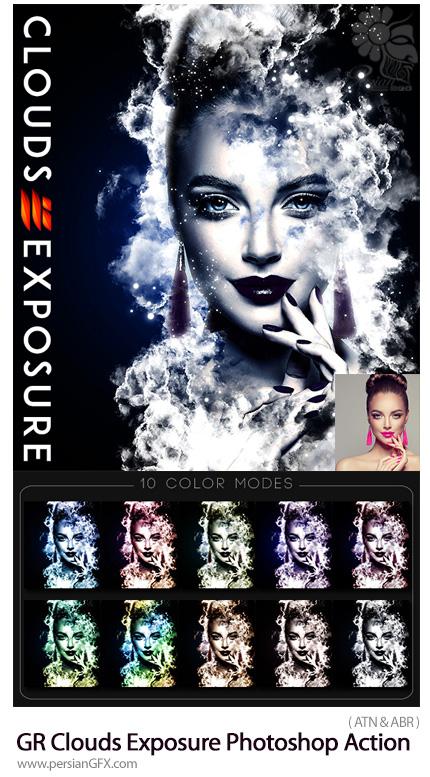دانلود اکشن فتوشاپ ایجاد افکت ابر متراکم بر روی تصاویر به همراه آموزش ویدئویی از گرافیک ریور - GraphicRiver Clouds Exposure Photoshop Action