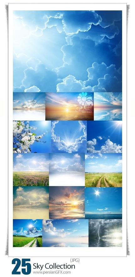دانلود تصاویر با کیفیت آسمان، آسمان ابری، آسمان آفتابی و ... - Sky Collection