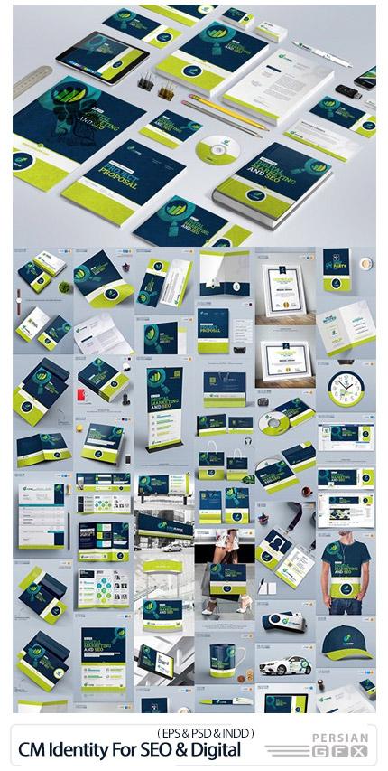 دانلود مجموعه تصاویر وکتور ست اداری، کارت ویزیت، سربرگ، بروشور، ابزار جانبی و ... - CM Branding Identity For SEO And Digital