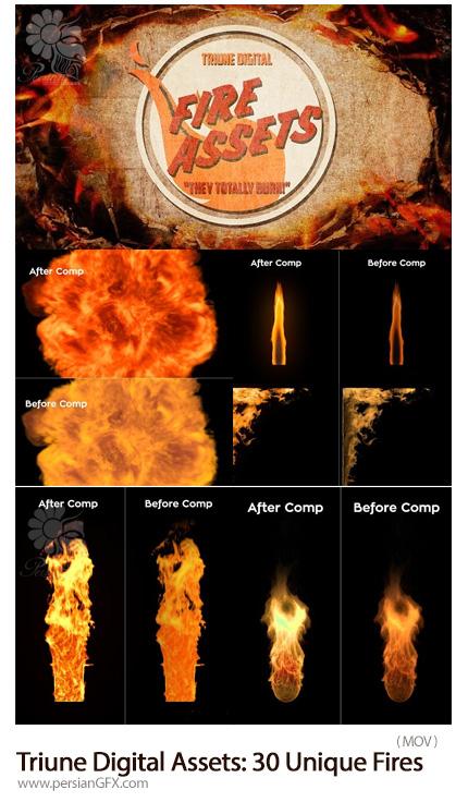 دانلود 30 افکت ویدئویی آتش، شعله آتش، گلوگه آتش، انفجار آتش - Triune Digital Fire Assets: 30 Unique Fires