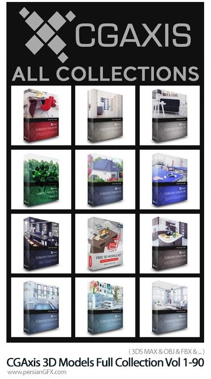 دانلود مجموعه کامل مدل های آماده سه بعدی از شرکت سی جی اکسیس - CGAxis 3D Models Full Collection Vol.1-90