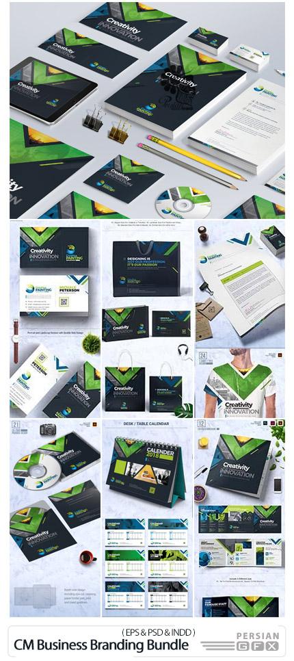 دانلود مجموعه تصاویر وکتور ست اداری، کارت ویزیت، سربرگ، بروشور، ابزار جانبی و ... - CreativeMarket Business Mega Branding Bundle