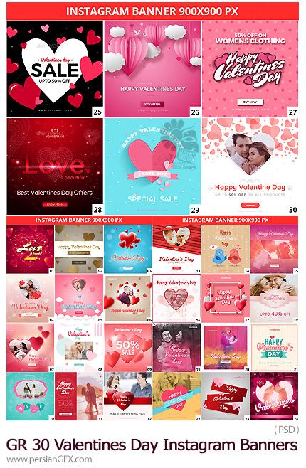دانلود بنرهای لایه باز ولنتاین برای اینستاگرام از گرافیک ریور - GraphicRiver 30 Valentines Day Instagram Promotion Banners