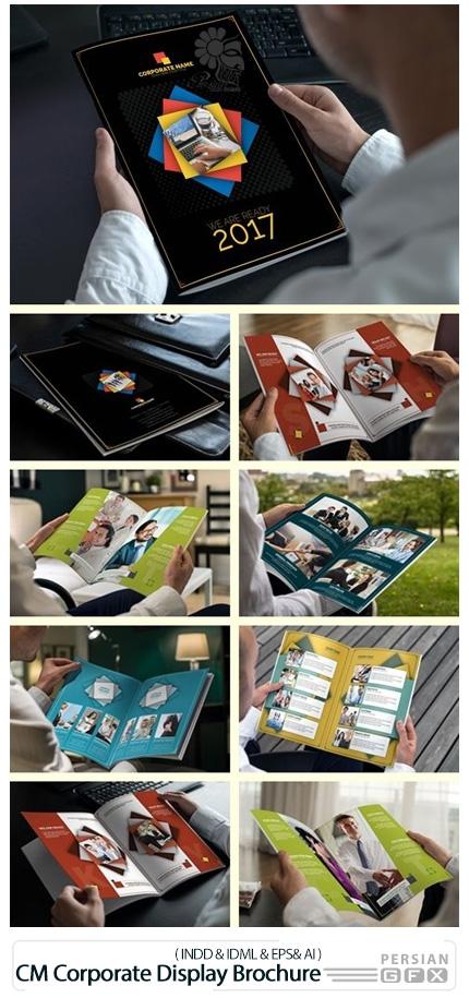 دانلود قالب ایندیزاین و وکتور 24 صفحه بروشور تجاری - CM Corporate Display Brochure 24 Pages