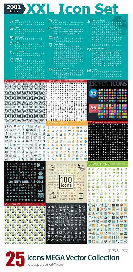 دانلود تصاویر وکتور آیکون های متنوع از شاتر استوک - Amazing Shutterstock Icons MEGA Vector Collection