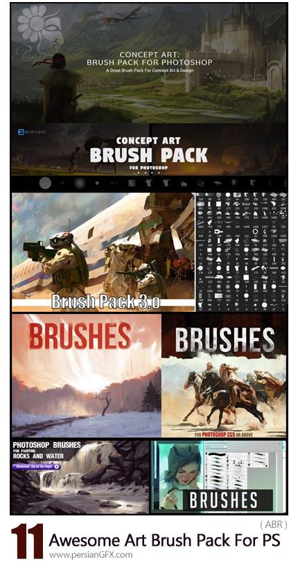 دانلود براش فتوشاپ برای طراحی آثار هنری - 11 Awesome Art Brush Pack For Photoshop