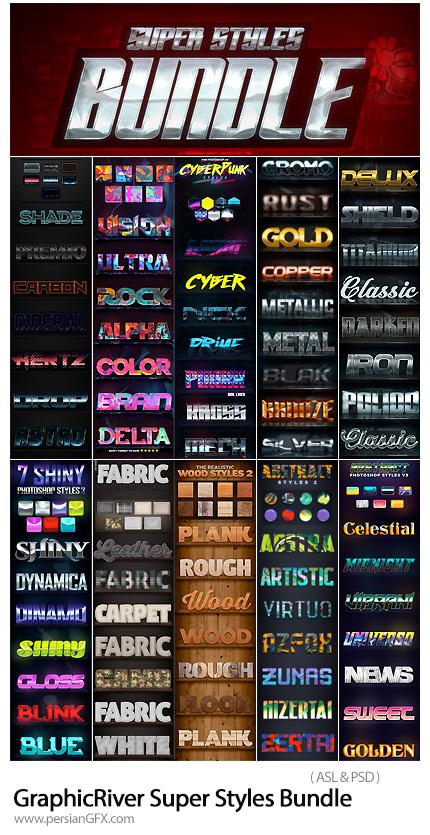 دانلود مجموعه استایل فتوشاپ با افکت های متنوع از گرافیک ریور - GraphicRiver Super Styles Bundle