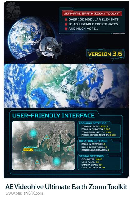 دانلود پروژه آماده افترافکت بزرگنمایی نقشه زمین از سیاره به همراه آموزش ویدئویی از ویدئوهایو - Videohive Ultimate Earth Zoom Toolkit v3.6
