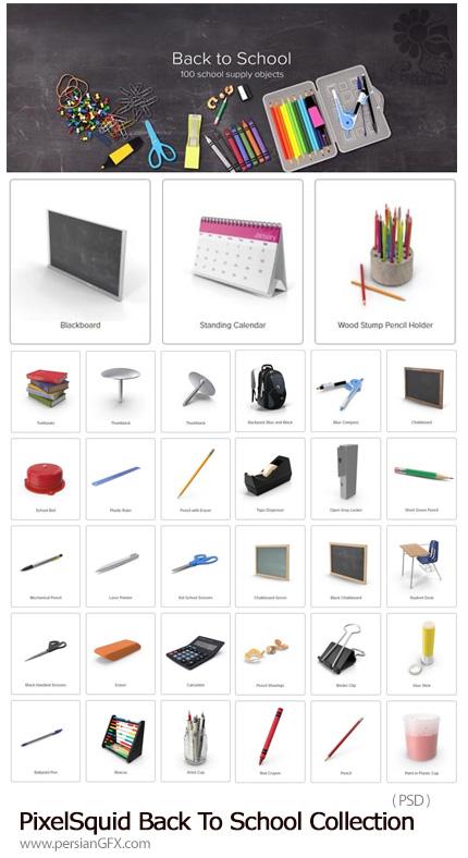 دانلود مجموعه تصاویر لایه باز لوازم التحریر مدرسه، کیف مدرسه، مداد رنگی، تراش، ماژیک و ... - PixelSquid Back To School Collection