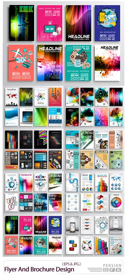 دانلود 25 تصویر وکتور بروشور و فلایر گرافیکی - Flyer And Brochure Design
