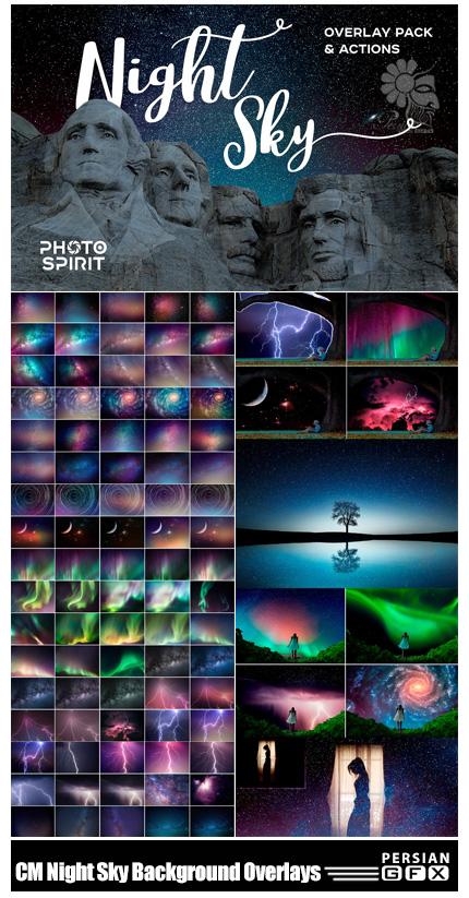 دانلود تصاویر کلیپ آرت بک گراند آسمان در شب با افکت رعد و برق، ستاره های درخشان، کهکشانی و ... - CM Night Sky Background Overlays