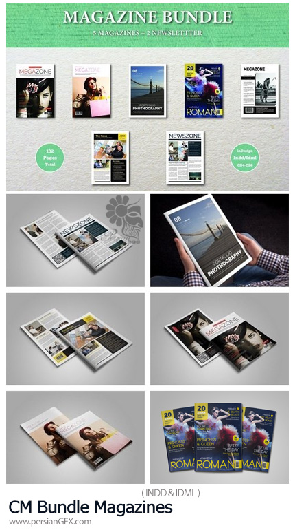 دانلود مجله با طراحی اماده با فرمت ایندیزاین - CM Bundle Magazines
