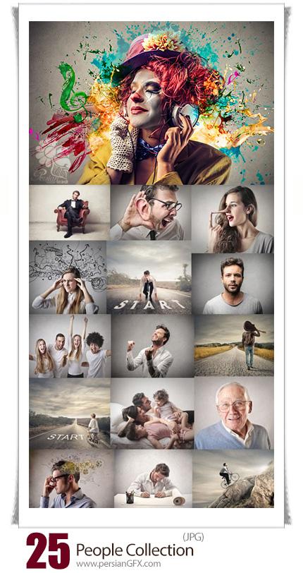 دانلود تصاویر با کیفیت مردم با افکت های خلاقانه - People Collection