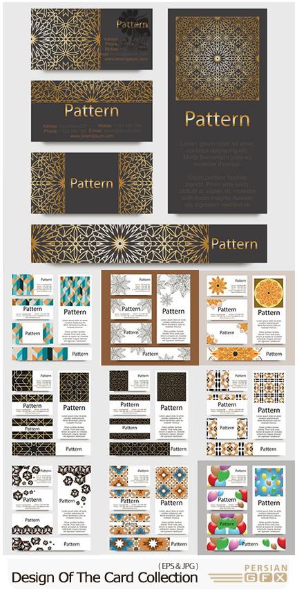 دانلود تصاویر وکتور کارت ویزیت، کارت پستال، سرصفحه و کاور بروشور با طرح های تزئینی - Design Of The Card Collection