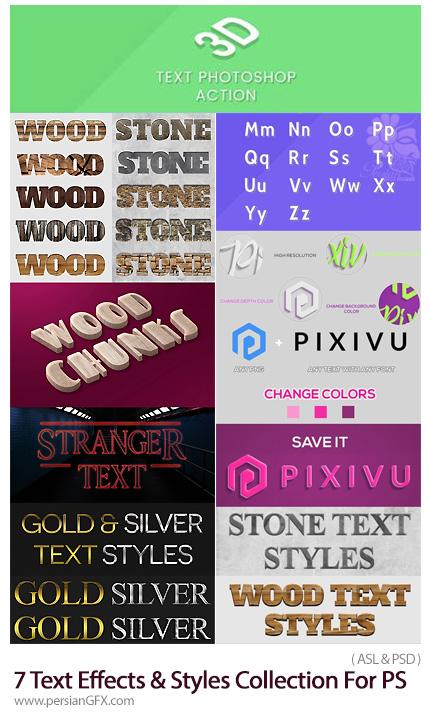دانلود استایل فتوشاپ با افکت متنی متنوع - 7 Text Effects And Styles Collection For Photoshop