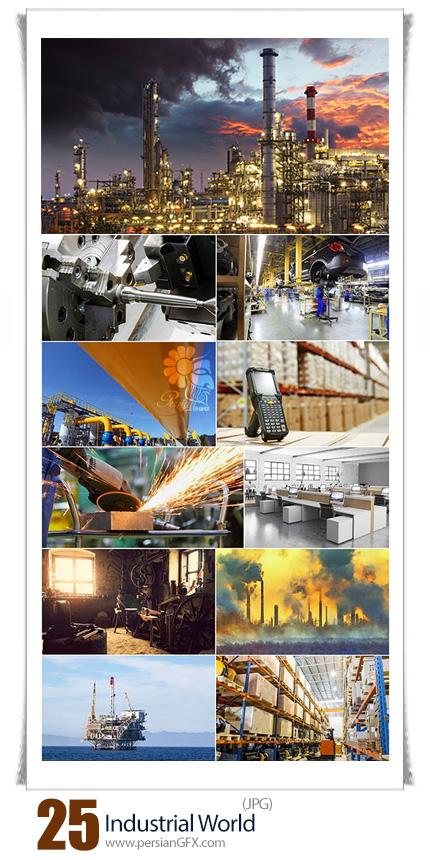 دانلود تصاویر با کیفیت صنعت جهانی - Industrial World