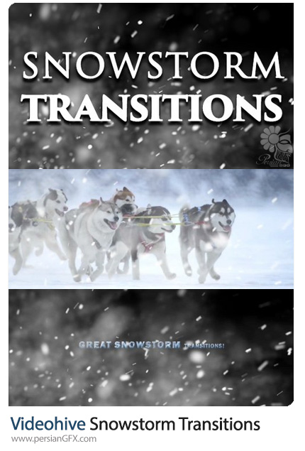 دانلود ترانزیشن طوفان برف برای افترافکت به همراه آموزش ویدئویی از ویدئوهایو - Videohive Snowstorm Transitions