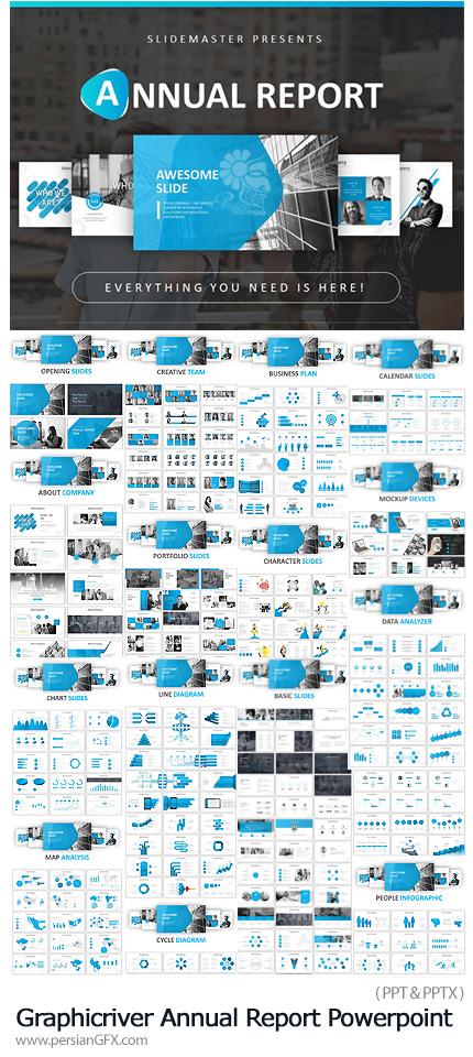 دانلود قالب آماده و حرفه ای پاورپوینت به همراه بک گراند های متنوع از گرافیک ریور - Graphicriver Annual Report Powerpoint