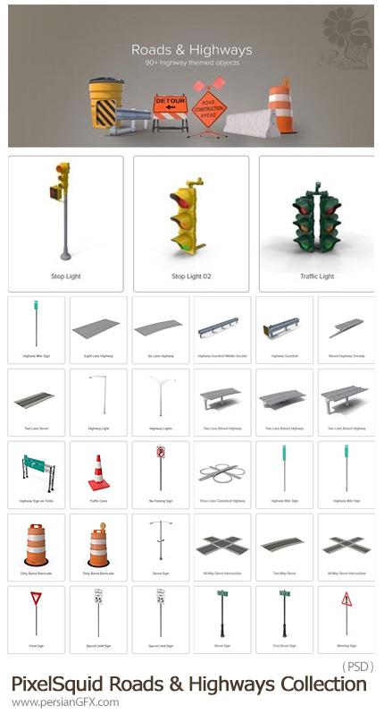 دانلود مجموعه تصاویر لایه باز جاده و بزرگراه، چراغ راهنمایی رانندگی، تابلوی سرعت، گاردریل و ... - PixelSquid Roads And Highways Collection