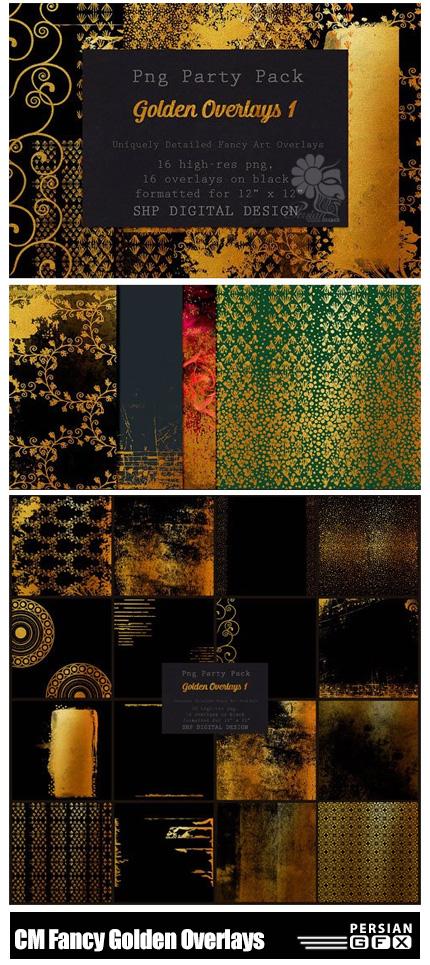 دانلود کلیپ آرت افکت طرح های طلایی برای تصاویر - CM Fancy Golden Overlays: Art Pack 1