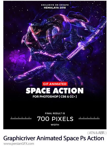 دانلود اکشن فتوشاپ ایجاد افکت فضایی متحرک بر روی تصاویر از گرافیک ریور - Graphicriver Animated Space Photoshop Action