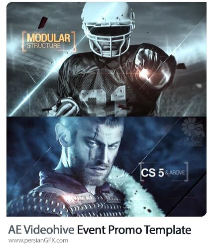 دانلود پکیج ساخت تریلرهای ورزشی و اکشن در افترافکت از ویدئوهایو - Videohive Event Promo After Effects Templates