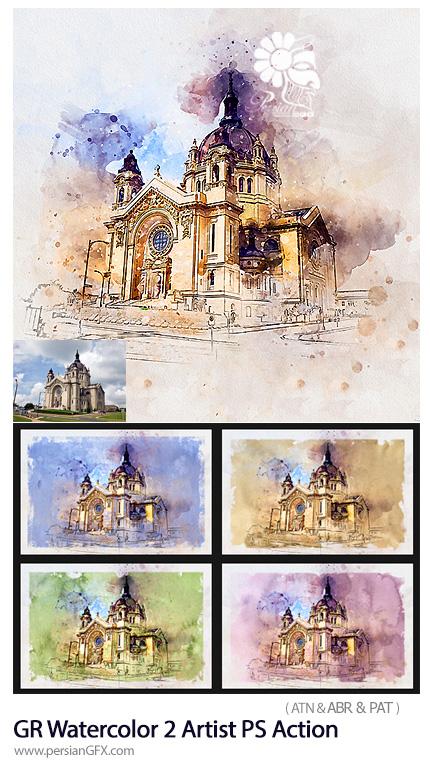 دانلود اکشن فتوشاپ تبدیل تصاویر به نقاشی آبرنگی به همراه آموزش ویدئویی از گرافیک ریور - Graphicriver Watercolor 2 Artist Photoshop Action