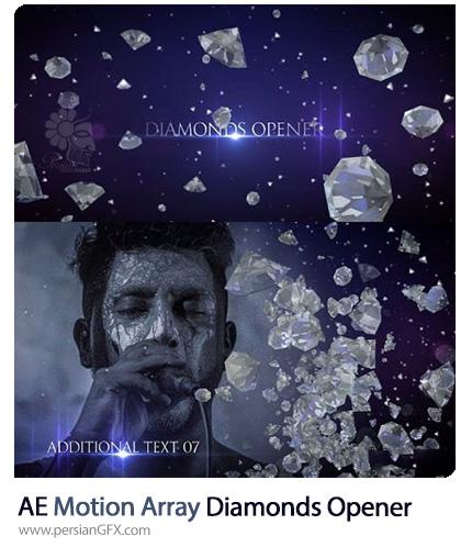 دانلود پروژه آماده افترافکت اوپنر الماس از موشن اری - Motion Array Diamonds Opener After Effects Templates