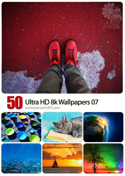 دانلود مجموعه والپیپرهای متنوع با کیفیت بالا - Ultra HD 8k Wallpapers 07