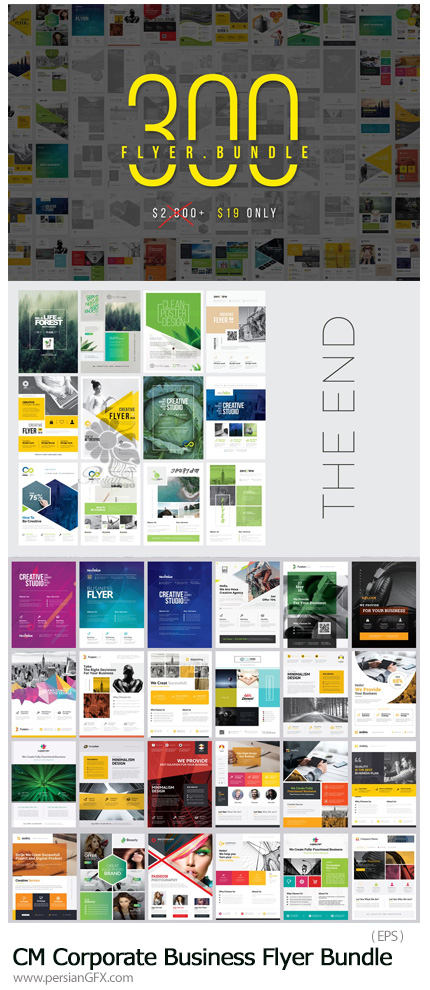 دانلود 300 وکتور فلایر تجاری - CreativeMarket Corporate Business Flyer Bundle