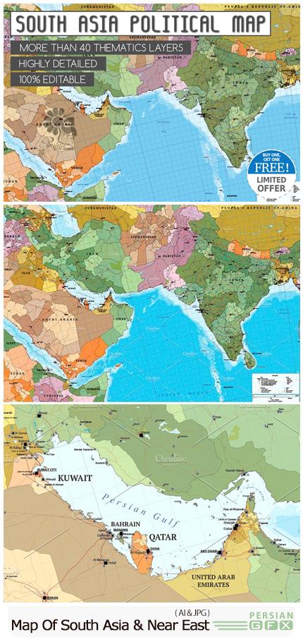 دانلود تصاویر وکتور نقشه جنوب آسیا و نزدیک شرق - CM Map Of South Asia And Near East