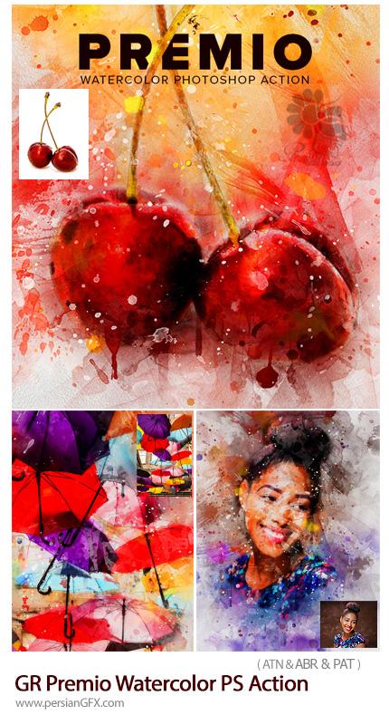 دانلود اکشن فتوشاپ تبدیل تصاویر به نقاشی با افکت لکه های آبرنگی به همراه آموزش ویدئویی از گرافیک ریور - Graphicriver Premio Watercolor Photoshop Action
