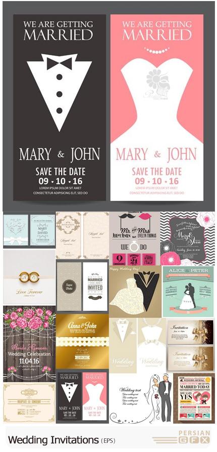 دانلود تصاویر وکتور کارت دعوت عروسی متنوع - Wedding Invitations
