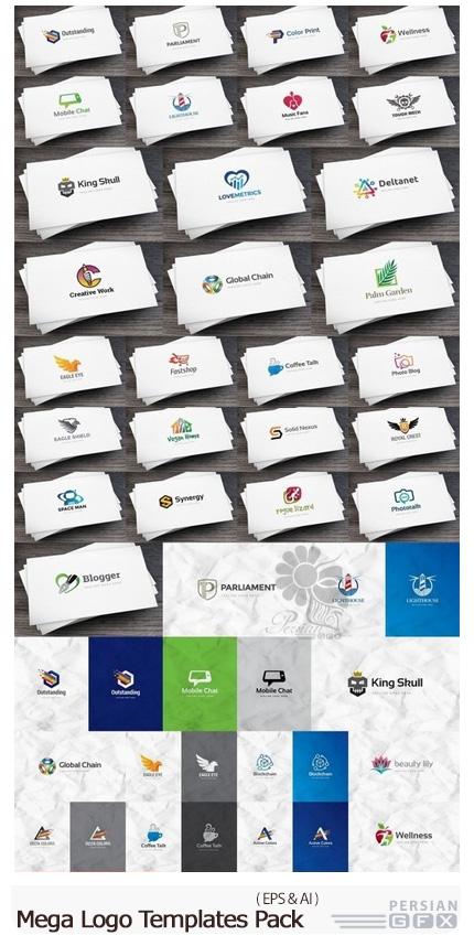 دانلود مجموعه تصاویر وکتور آرم و لوگو با موضوعات مختلف - Mega Logo Templates Pack