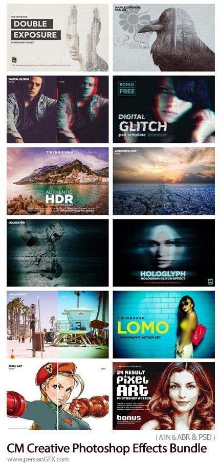 دانلود مجموعه اکشن فتوشاپ با 10 افکت متنوع - CM Creative Photoshop Effects Bundle