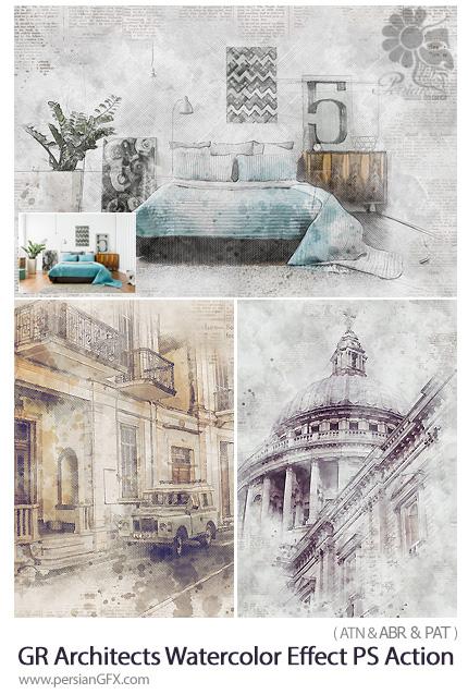 دانلود اکشن فتوشاپ تبدیل طرح معماری به نقاشی آبرنگی به همراه آموزش ویدئویی از گرافیک ریور - GraphicRiver Architects Watercolor Effect Photoshop Action