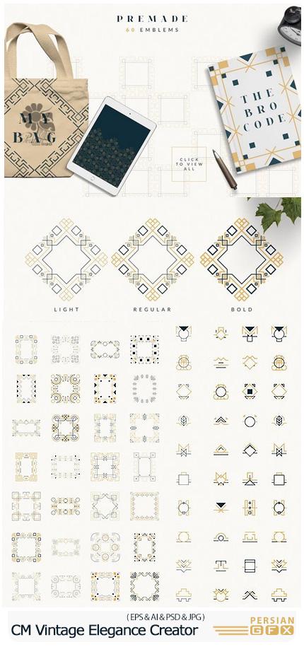 دانلود تصاویر وکتور عناصر طراحی ظریف برای ساخت آرم و لوگو، برند و برچسب - CM Vintage Elegance Creator