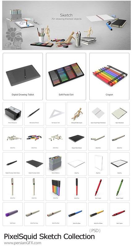 دانلود مجموعه تصاویر لایه باز لوازم طراحی و نقاشی، مداد رنگی، مداد شمعی، آیپد پرو، دفتر، ماژیک و ... - PixelSquid Sketch Collection
