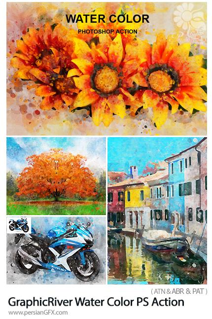 دانلود اکشن فتوشاپ تبدیل تصاویر به نقاشی آبرنگی به همراه آموزش ویدئویی از گرافیک ریور - GraphicRiver Water Color Photoshop Action