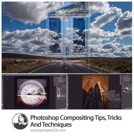 دانلود آموزش تکنیک ها، حقه ها و نکته های ترکیب در فتوشاپ از لیندا - Lynda Photoshop Compositing Tips, Tricks, And Techniques