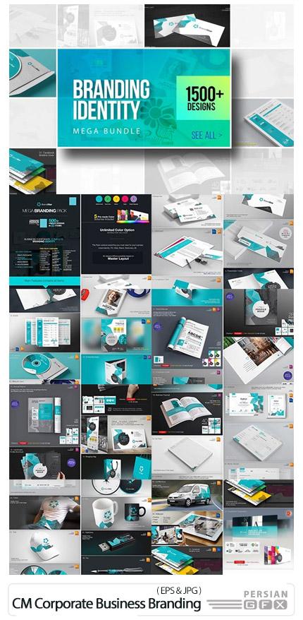 دانلود مجموعه تصاویر وکتور ست اداری، کارت ویزیت، سربرگ، بروشور، ابزار جانبی و ... - CM Corporate Business Branding Bundle