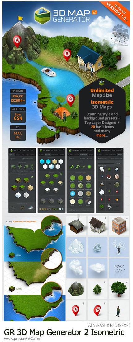 دانلود پلاگین فتوشاپ ساخت نقشه جغرافیایی سه بعدی - Graphicriver 3D Map Generator 2 v1.5.3 Isometric