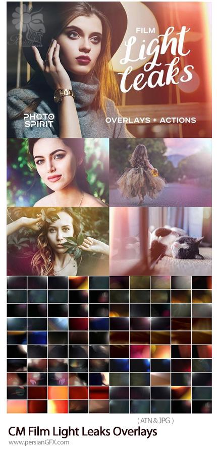 دانلود تصاویر کلیپ آرت و اکشن فتوشاپ ایجاد افکت انتشار نور رنگی بر روی تصاویر - CM Film Light Leaks Overlays