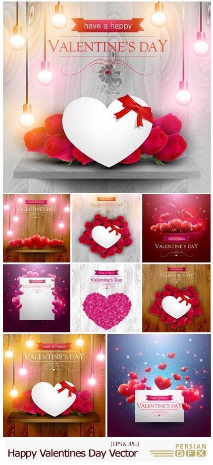 دانلود تصاویر وکتور بک گراند رمانتیک برای روز ولنتاین - Happy Valentines Day Vector Hearts, Romance, Love