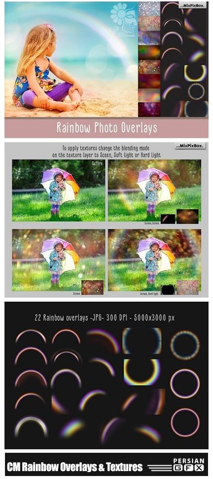 دانلود کلیپ آرت و تکسچر رنگین کمان - CM Rainbow Overlays And Textures
