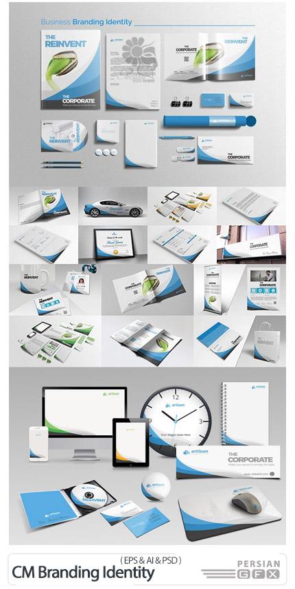 دانلود مجموعه تصاویر لایه باز و وکتور ست اداری، کارت ویزیت، سربرگ، بروشور، ابزار جانبی و ... - CM Branding Identity