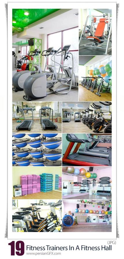 دانلود تصاویر با کیفیت باشگاه بدنسازی و وسایل باشگاه، تردمیل، الپتیکال، استپ، توپ و ... - Fitness Trainers In A Fitness Hall
