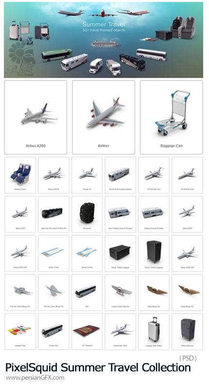 دانلود مجموعه تصاویر لایه باز وسایل سفر، هواپیما، اتوبوس، پاسپورت، چمدان و ... - PixelSquid Summer Travel Collection