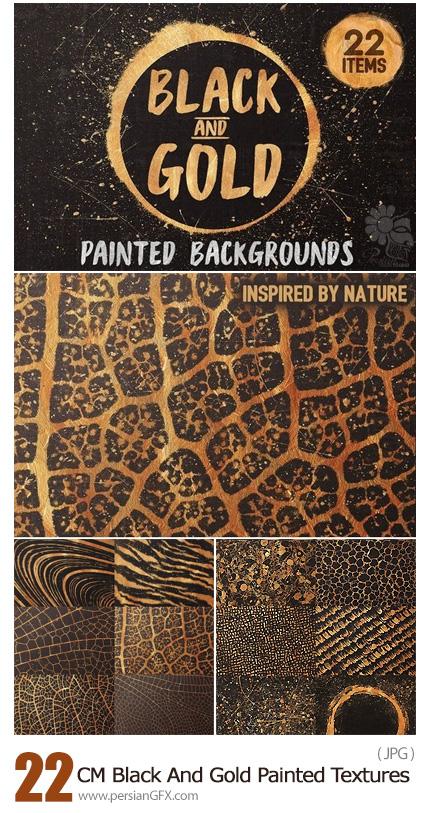 دانلود تکسچرهای با کیفیت طرح دار مشکی و طلایی - CM Black And Gold Painted Textures